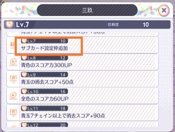 f:id:fukucchimoney:20210706000800j:plain