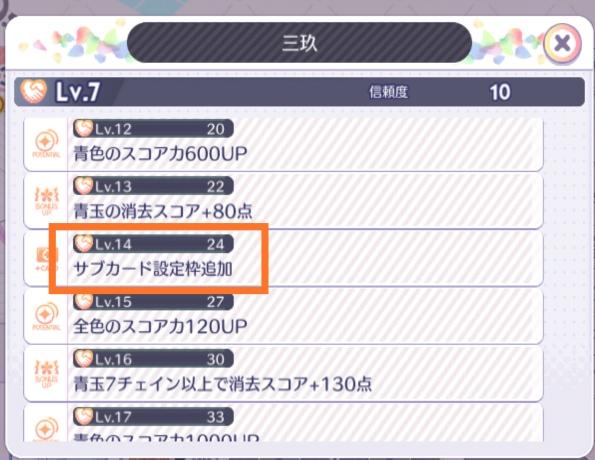 f:id:fukucchimoney:20210706000816j:plain