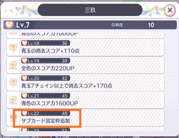 f:id:fukucchimoney:20210706000827j:plain