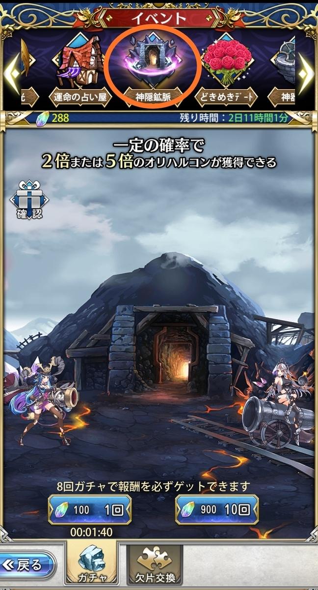 f:id:fukucchimoney:20210707000224j:plain