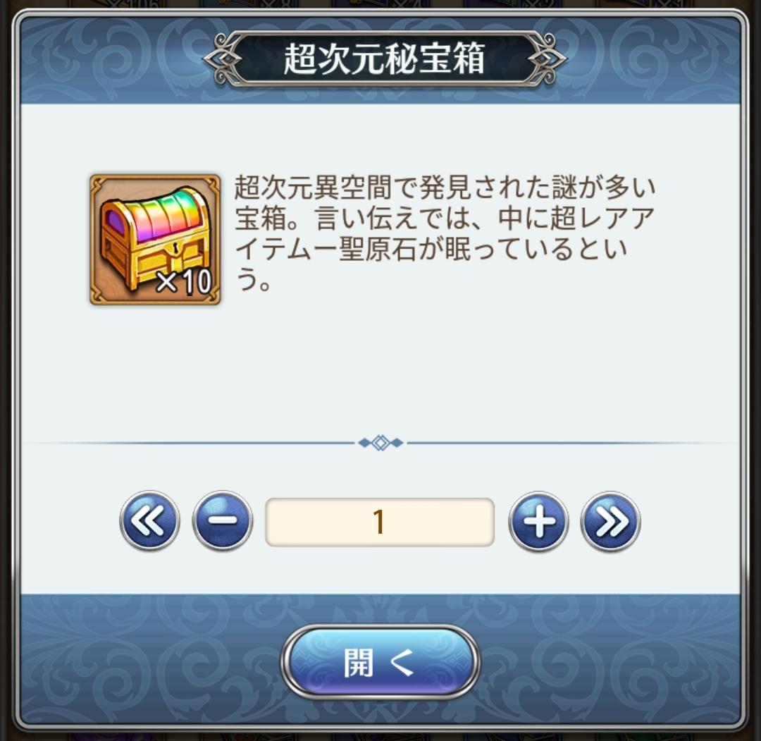 f:id:fukucchimoney:20210707000246j:plain