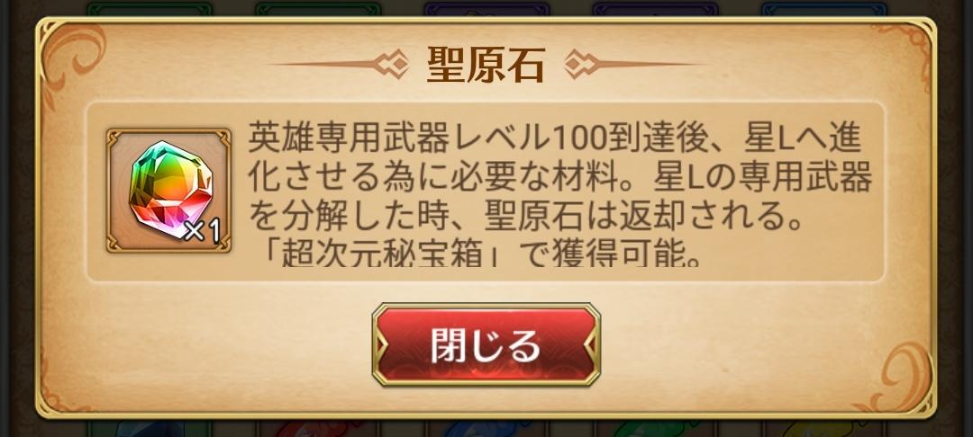 f:id:fukucchimoney:20210707000256j:plain