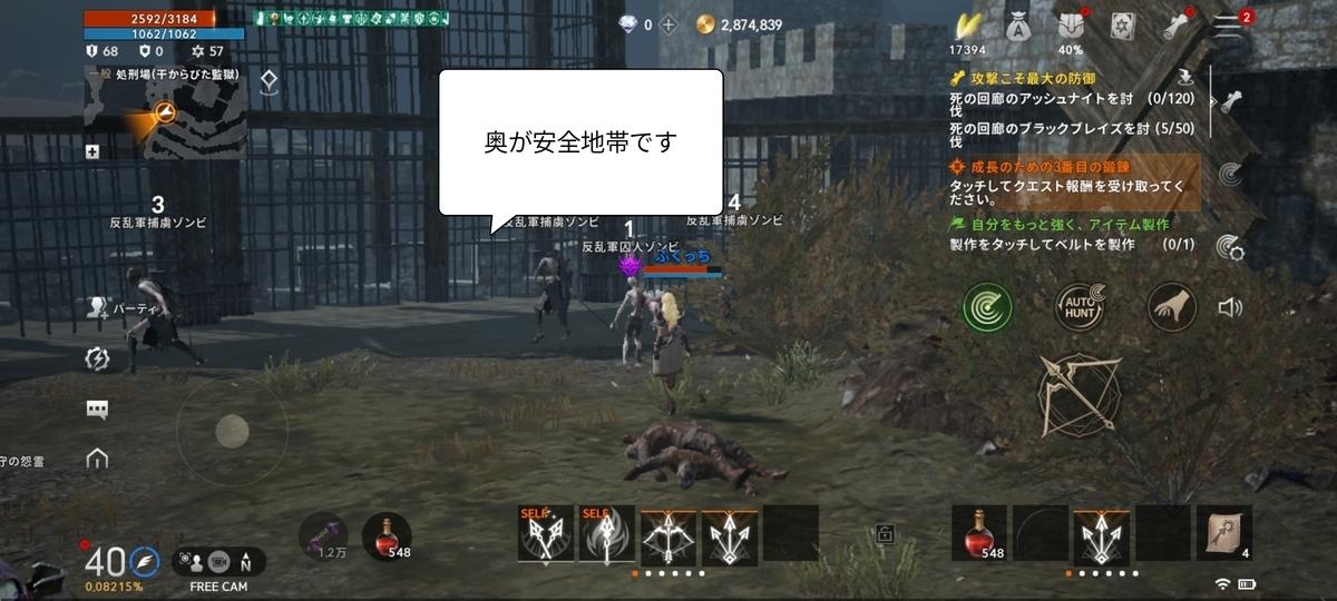 f:id:fukucchimoney:20210722200514j:plain