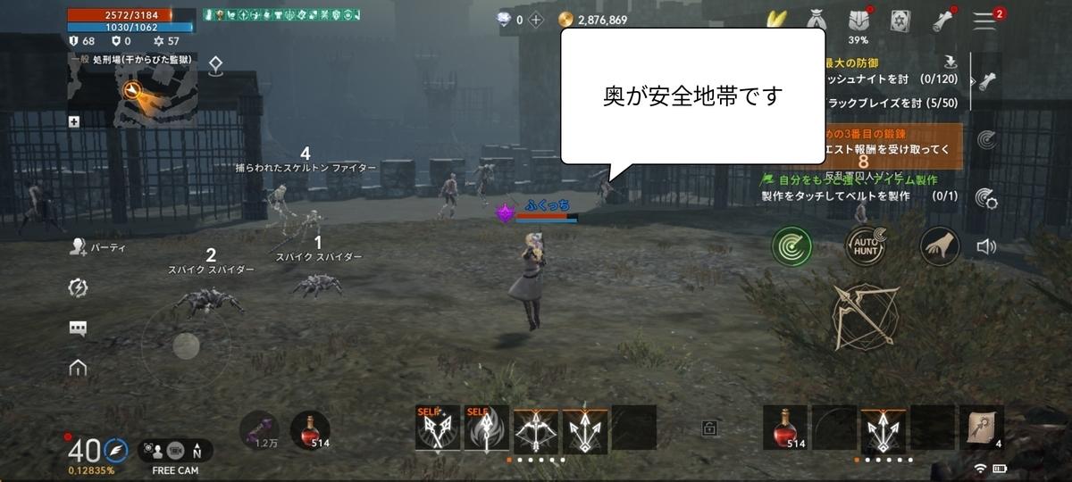 f:id:fukucchimoney:20210722200523j:plain