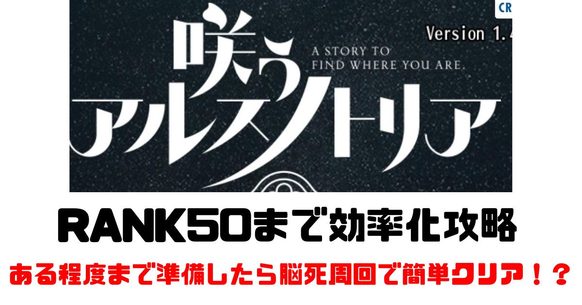 f:id:fukucchimoney:20210728024848p:plain