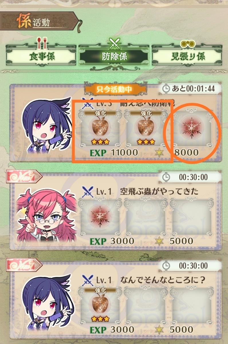 f:id:fukucchimoney:20210728222425j:plain