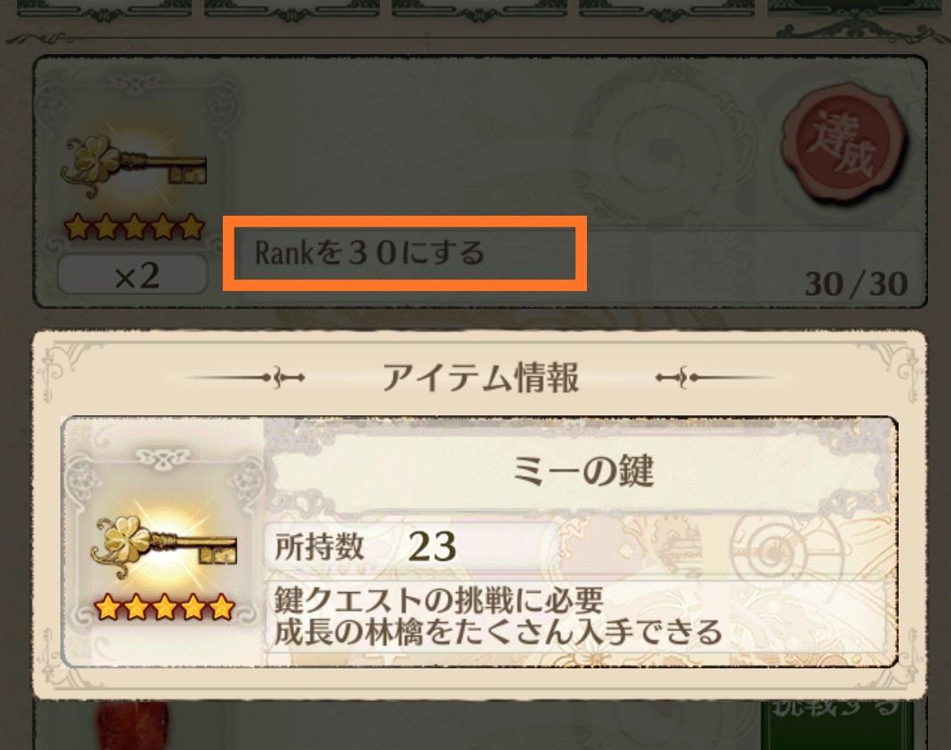 f:id:fukucchimoney:20210728222449j:plain