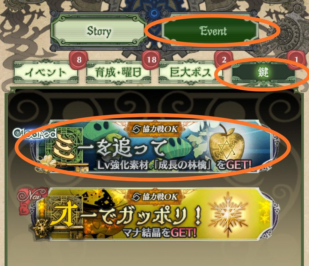 f:id:fukucchimoney:20210728222529j:plain