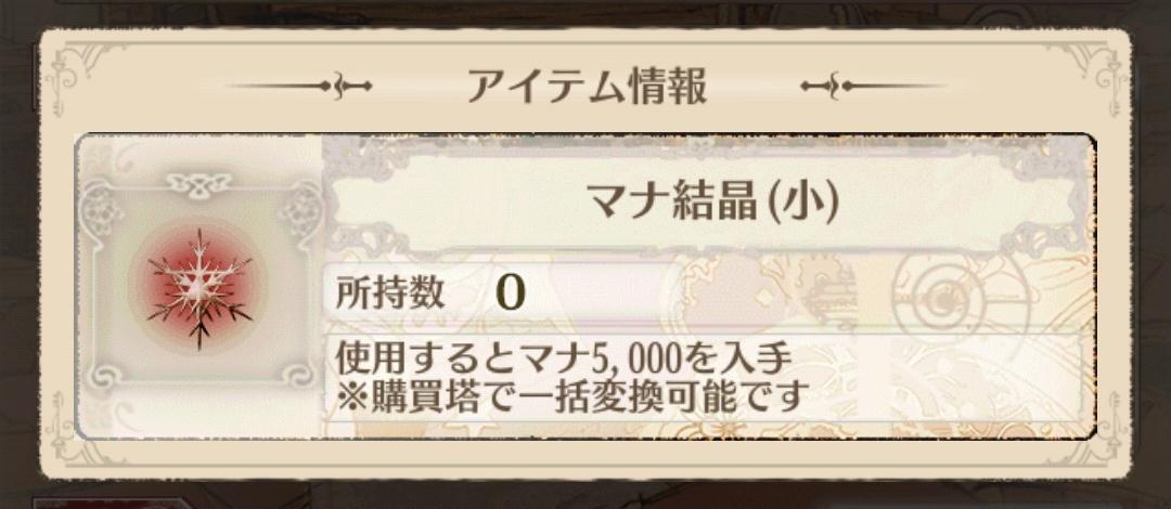 f:id:fukucchimoney:20210728222607j:plain