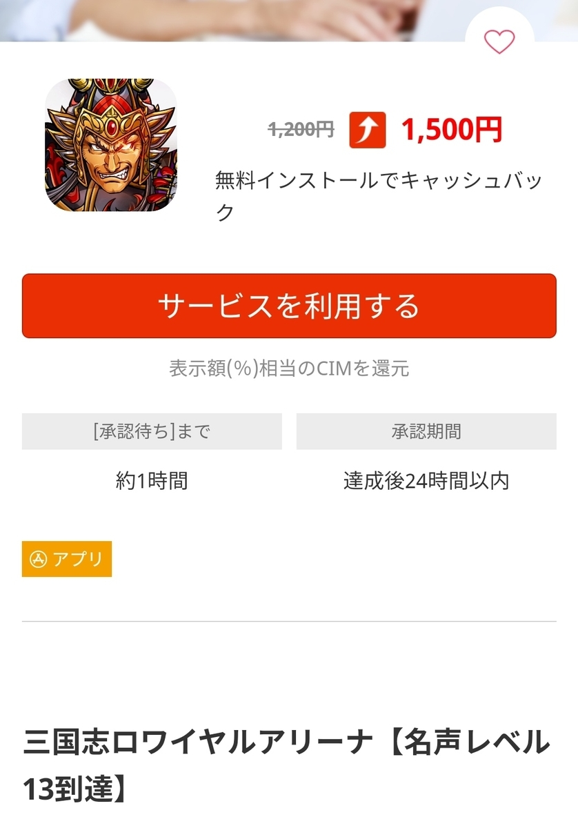 f:id:fukucchimoney:20210805004506j:plain