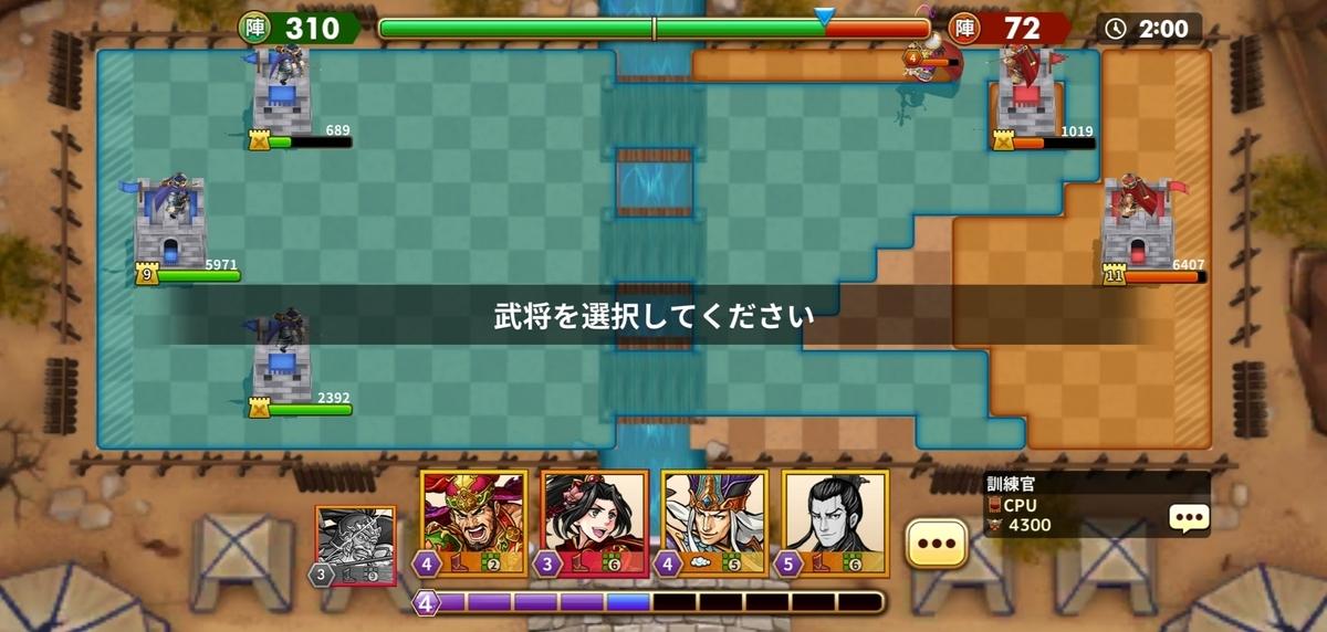 f:id:fukucchimoney:20210805004614j:plain