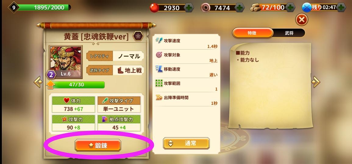 f:id:fukucchimoney:20210805010412j:plain