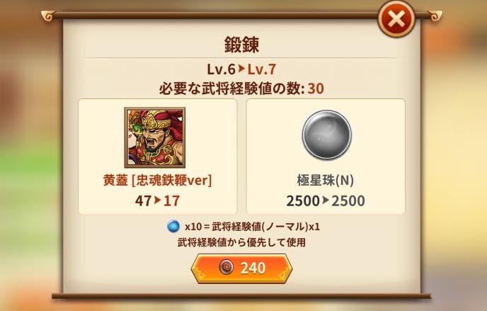 f:id:fukucchimoney:20210805010429j:plain