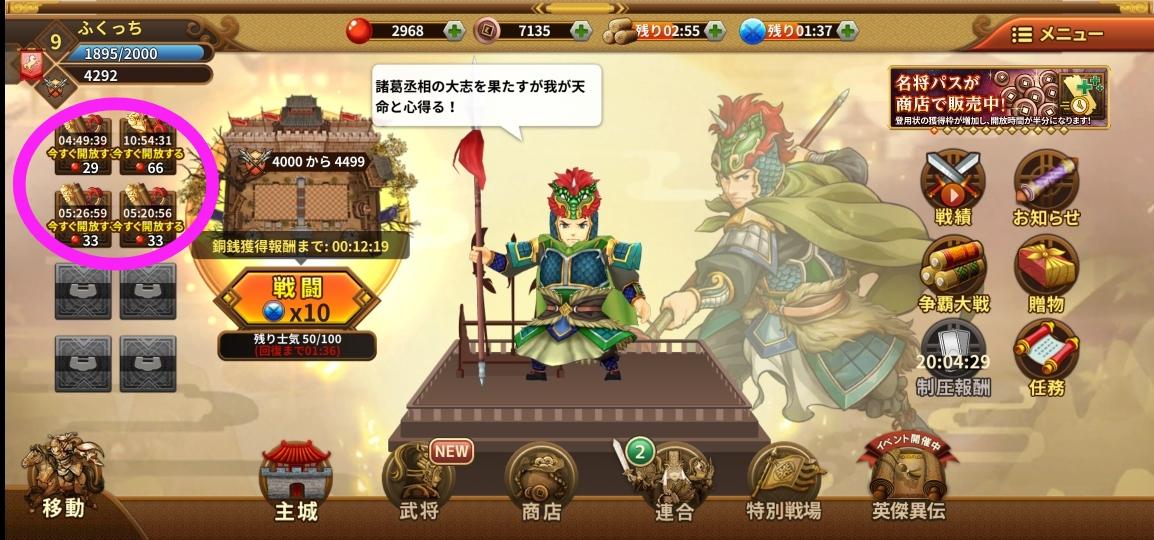 f:id:fukucchimoney:20210805011235j:plain