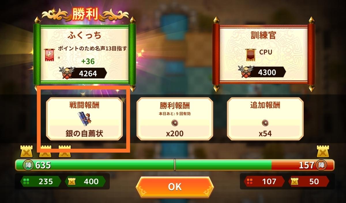 f:id:fukucchimoney:20210805011257j:plain