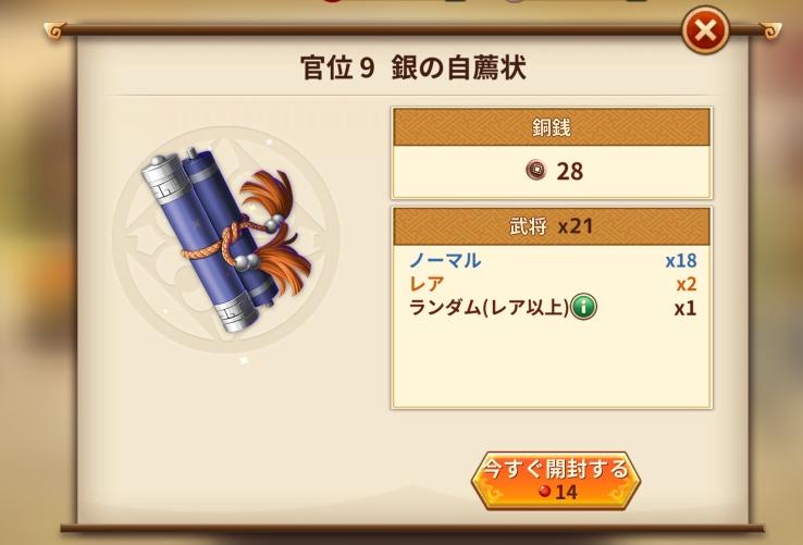 f:id:fukucchimoney:20210805011633j:plain