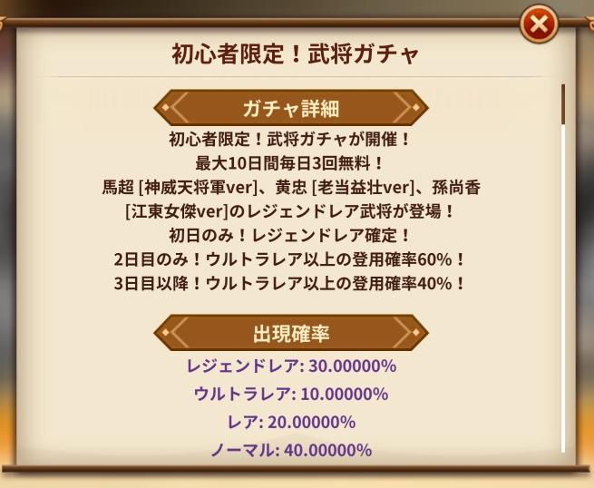 f:id:fukucchimoney:20210805012323j:plain
