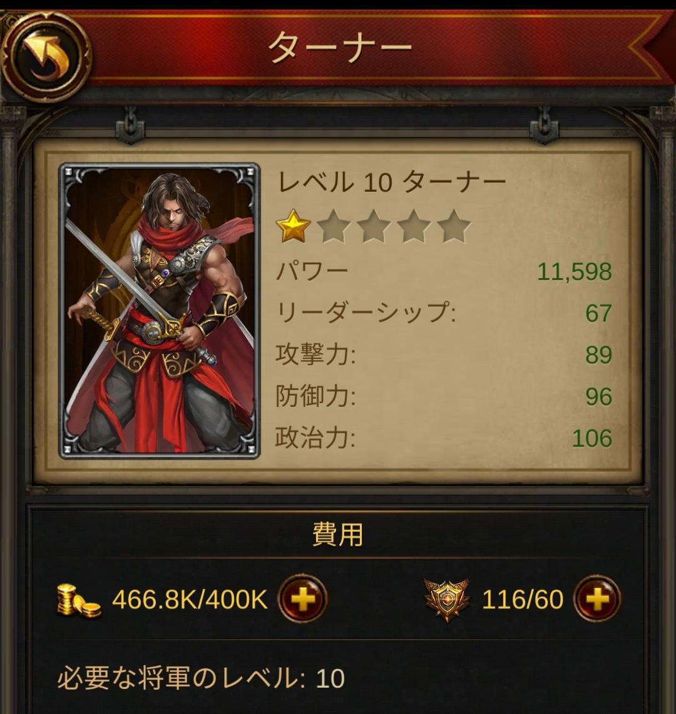 f:id:fukucchimoney:20210809224937j:plain