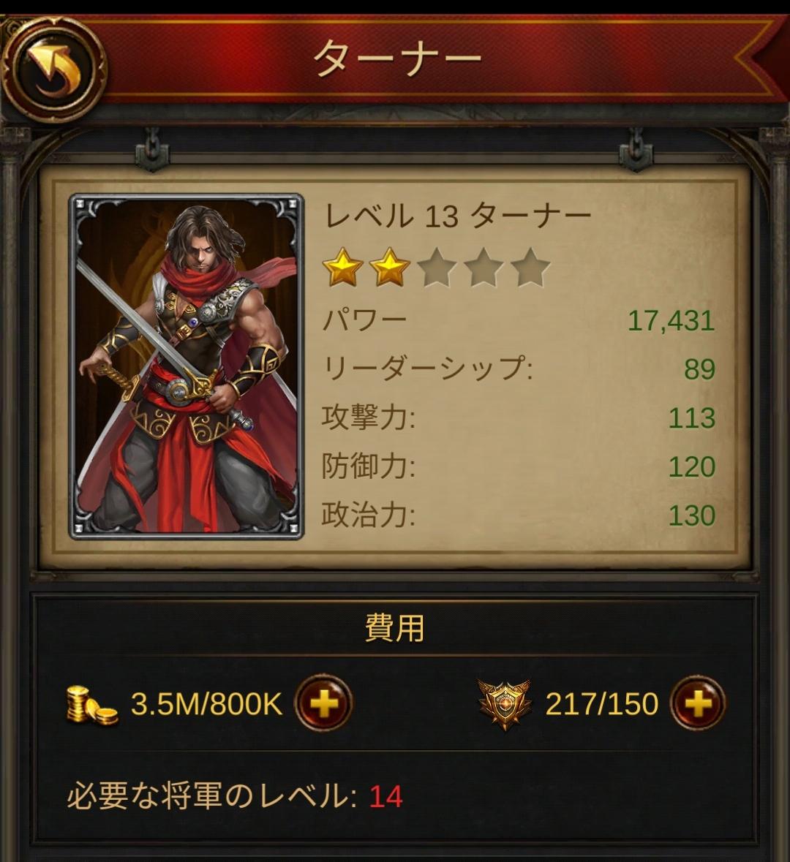 f:id:fukucchimoney:20210809224956j:plain