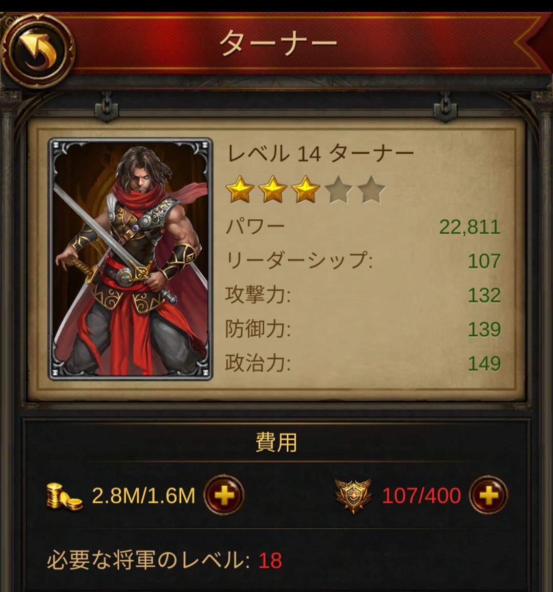 f:id:fukucchimoney:20210810000414j:plain