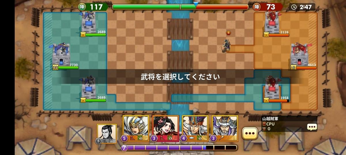 f:id:fukucchimoney:20210816183834j:plain