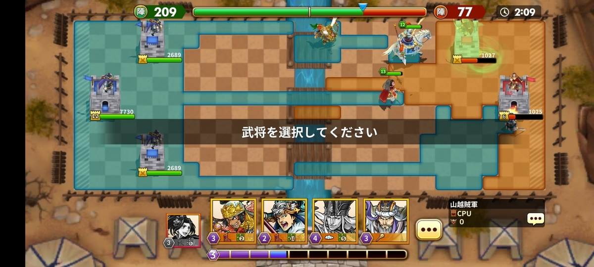 f:id:fukucchimoney:20210816184037j:plain
