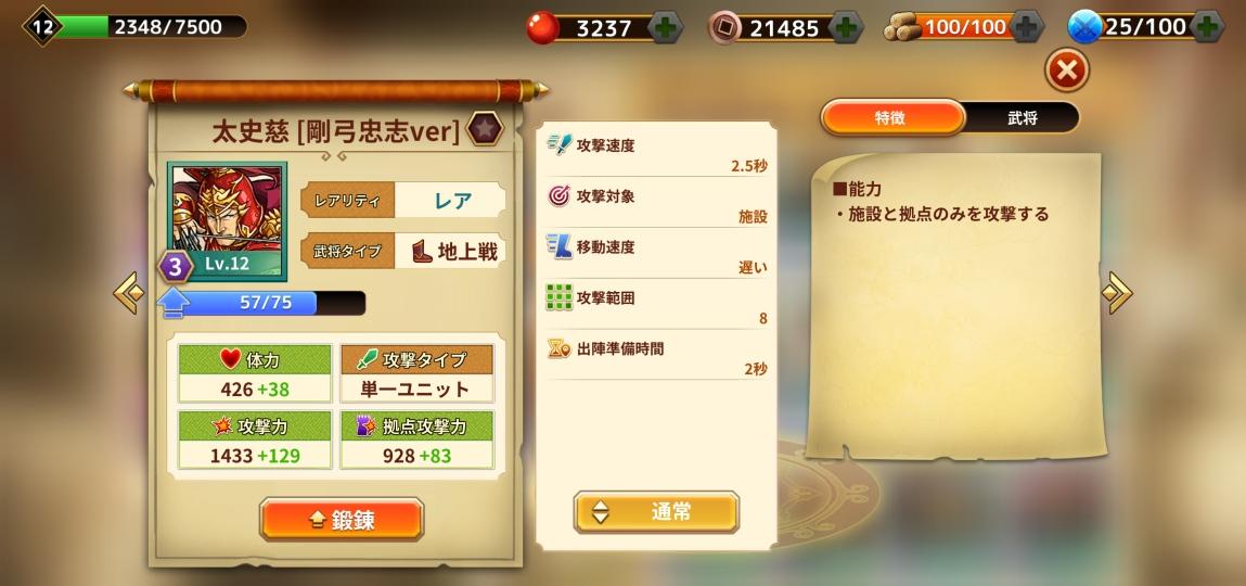 f:id:fukucchimoney:20210816184142j:plain