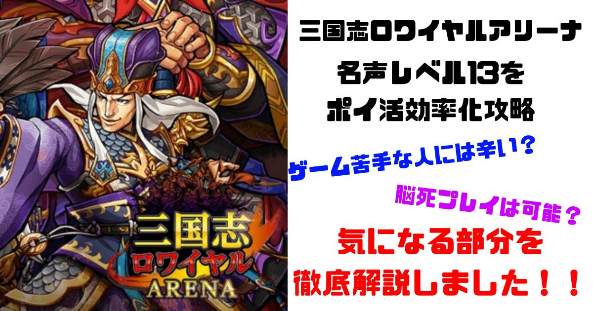 f:id:fukucchimoney:20210817012056p:plain