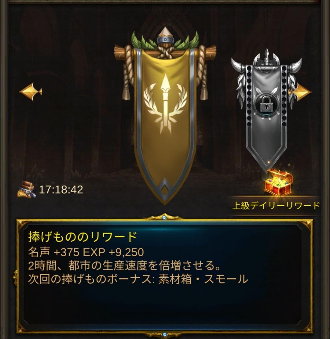 f:id:fukucchimoney:20210817023618j:plain