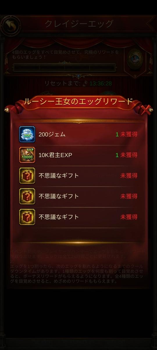 f:id:fukucchimoney:20210821045227j:plain