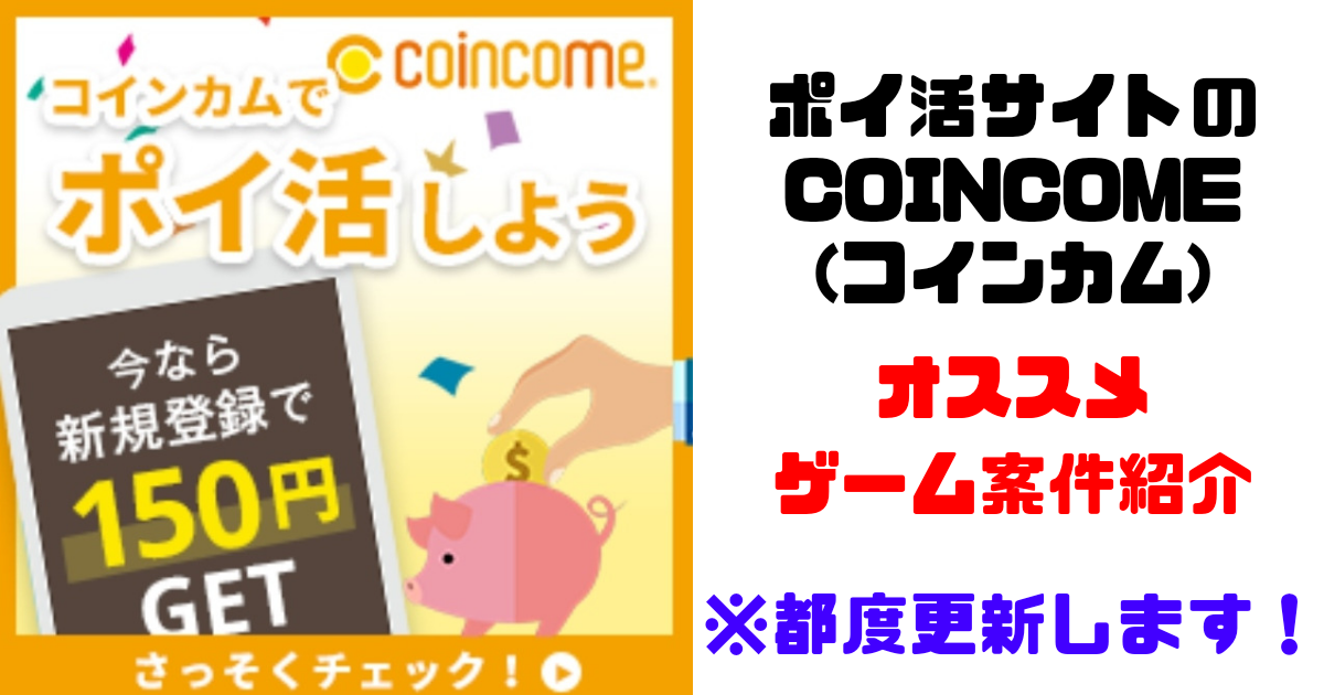 f:id:fukucchimoney:20210823025240p:plain