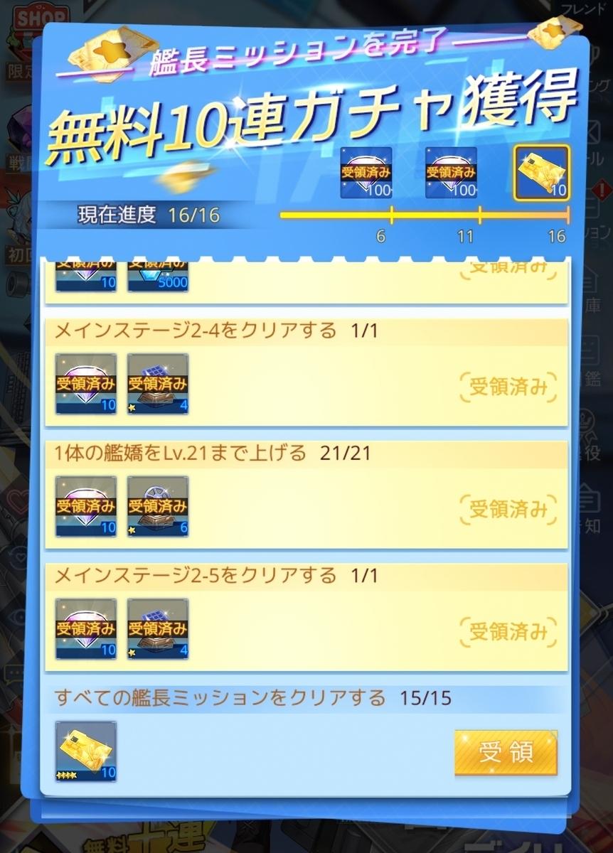 f:id:fukucchimoney:20210902012224j:plain
