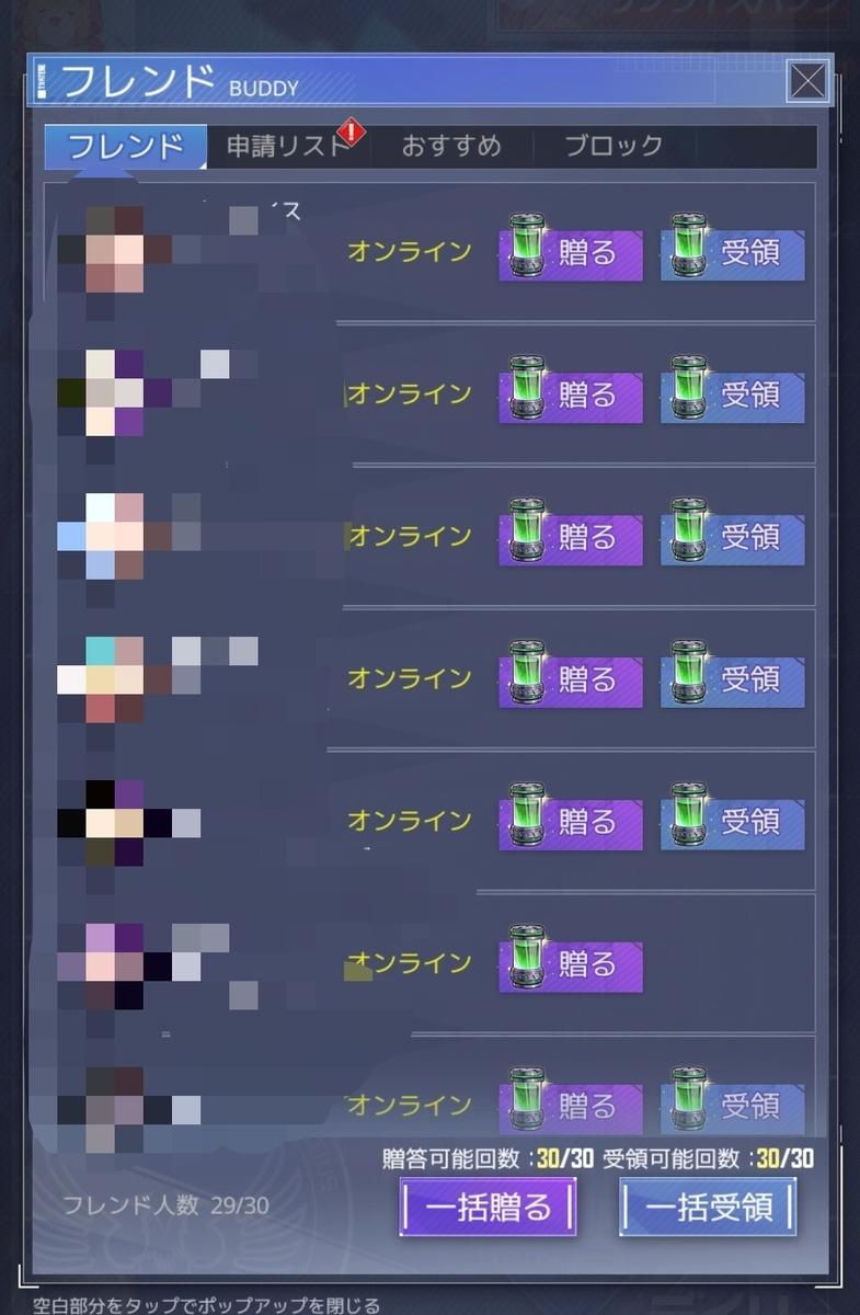 f:id:fukucchimoney:20210908011409j:plain