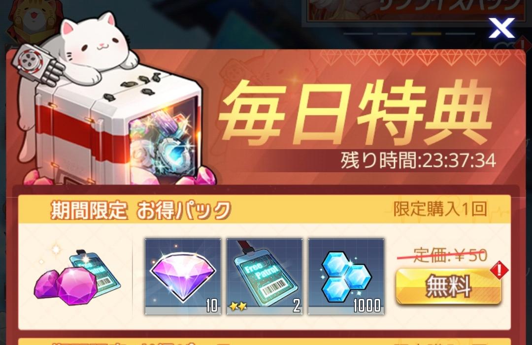 f:id:fukucchimoney:20210908011454j:plain