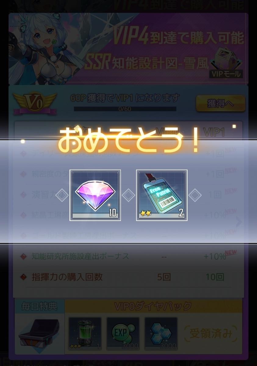 f:id:fukucchimoney:20210908011554j:plain
