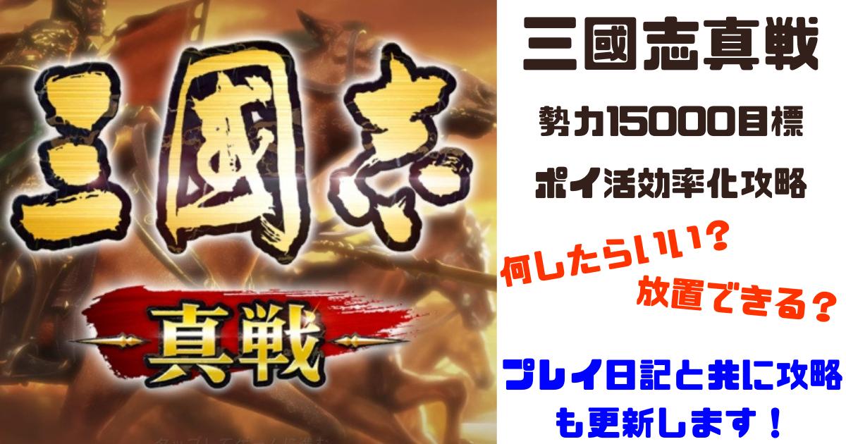 f:id:fukucchimoney:20210924020555p:plain