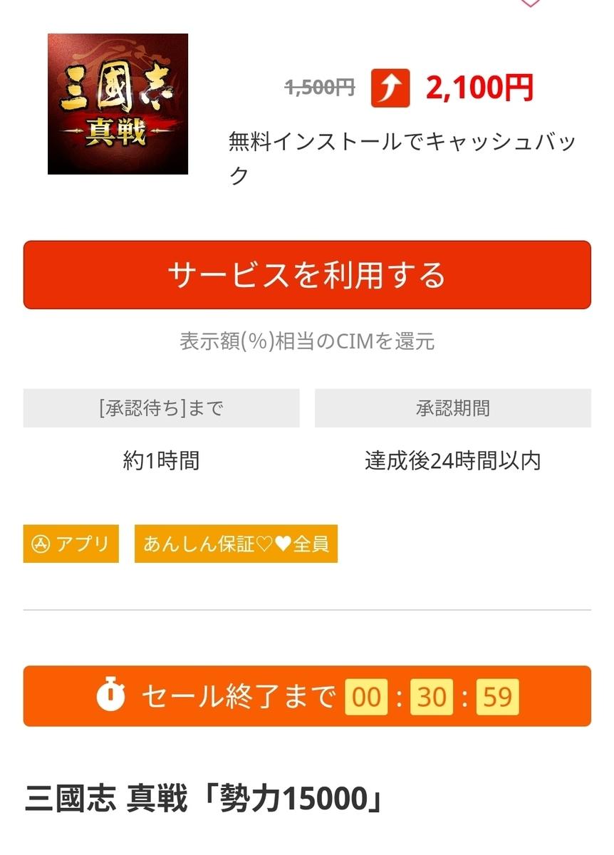 f:id:fukucchimoney:20210924020750j:plain