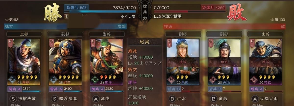 f:id:fukucchimoney:20210924022229j:plain