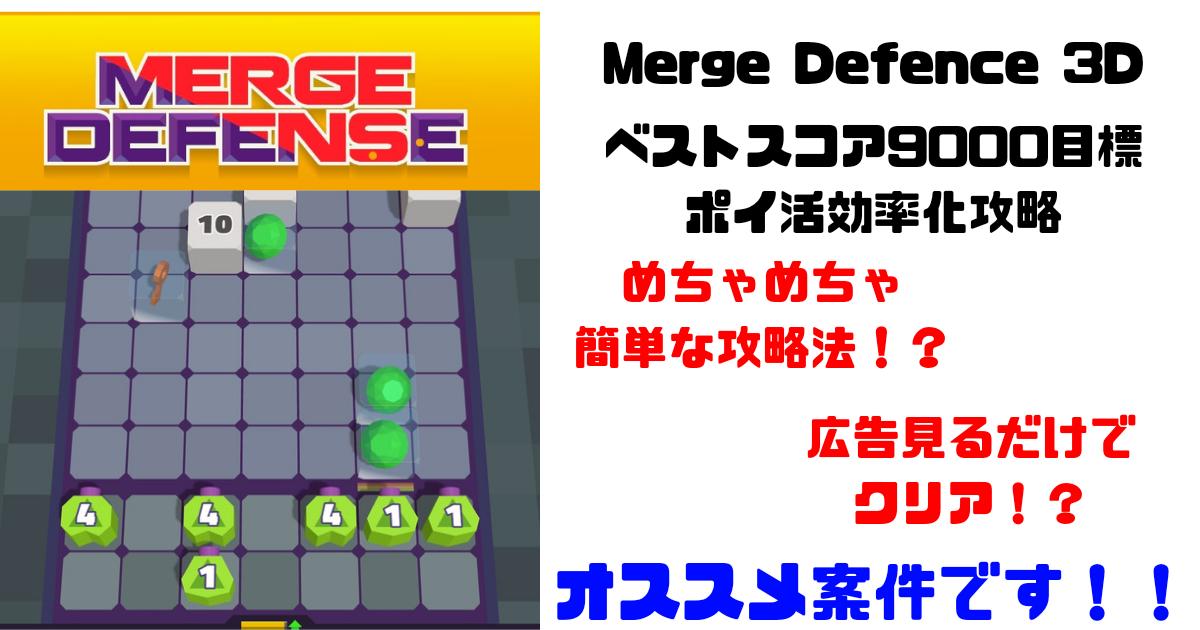 f:id:fukucchimoney:20210930231209p:plain