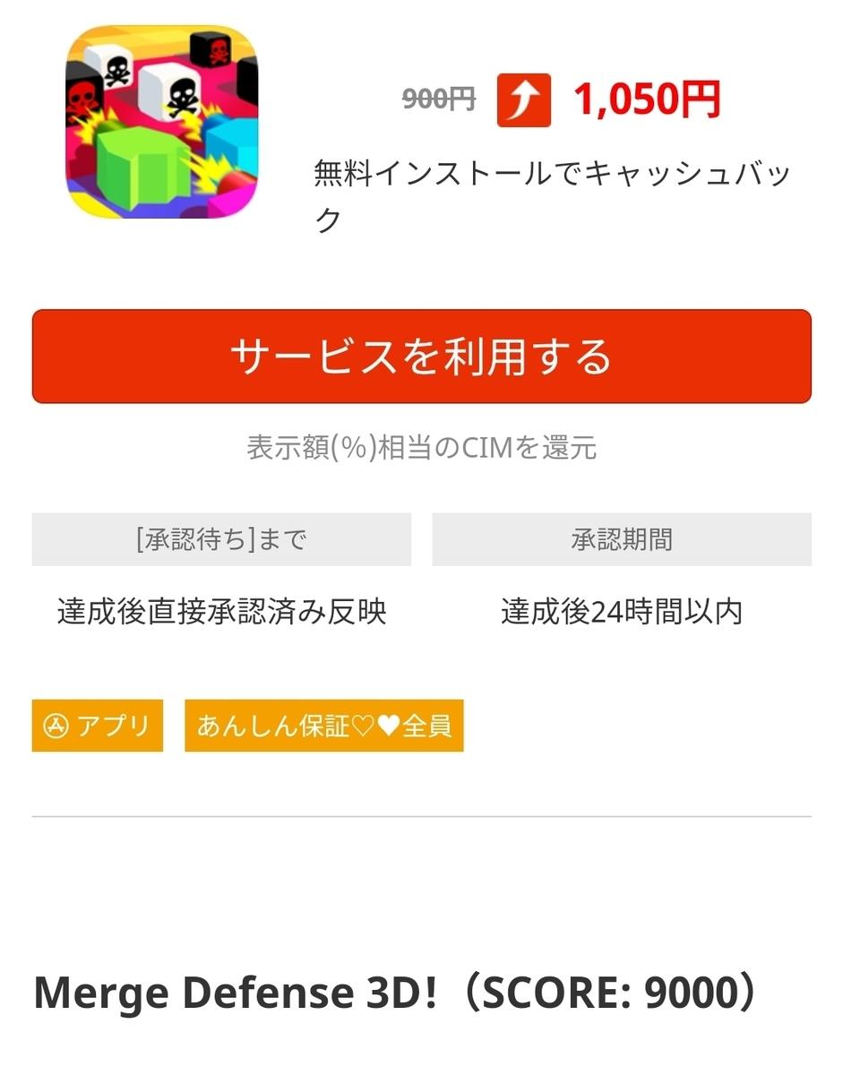 f:id:fukucchimoney:20210930231312j:plain