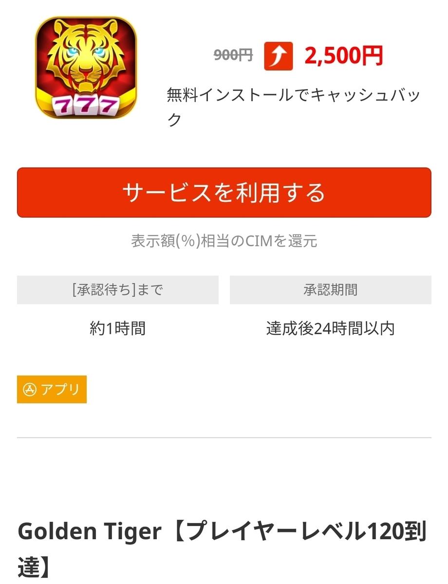 f:id:fukucchimoney:20211002231522j:plain