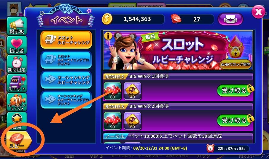 f:id:fukucchimoney:20211003023433j:plain