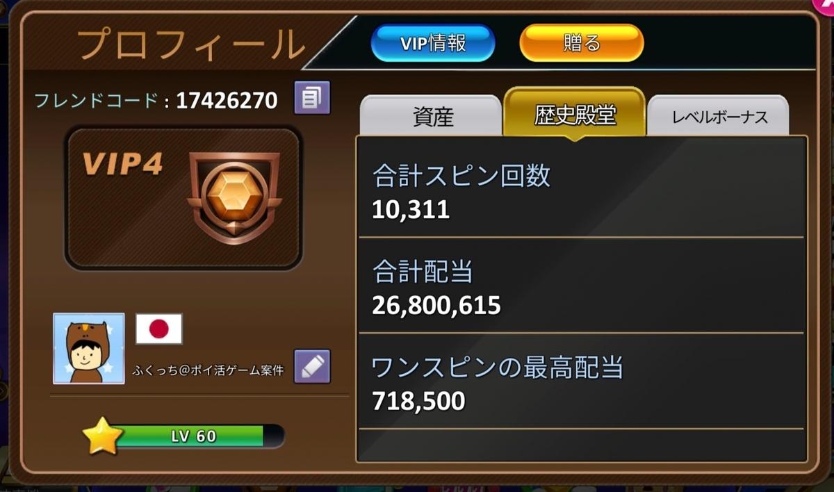 f:id:fukucchimoney:20211006225701j:plain