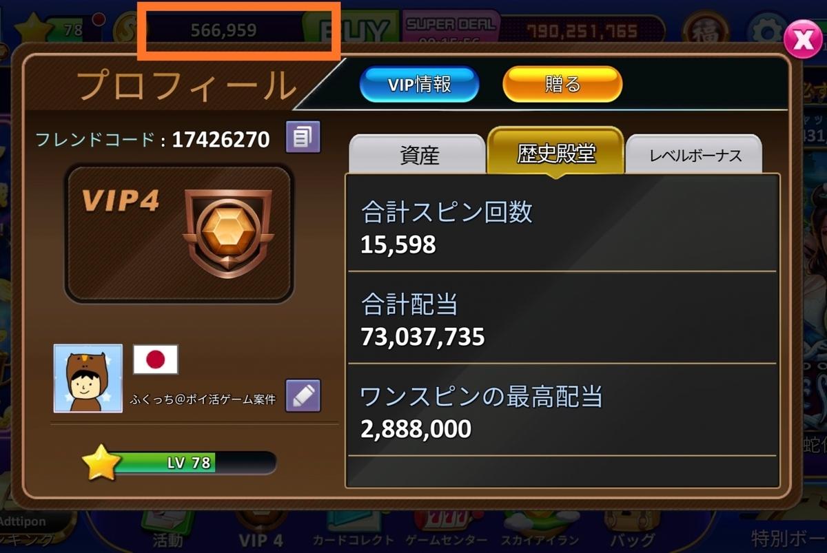 f:id:fukucchimoney:20211006233926j:plain