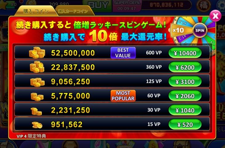 f:id:fukucchimoney:20211007000512j:plain