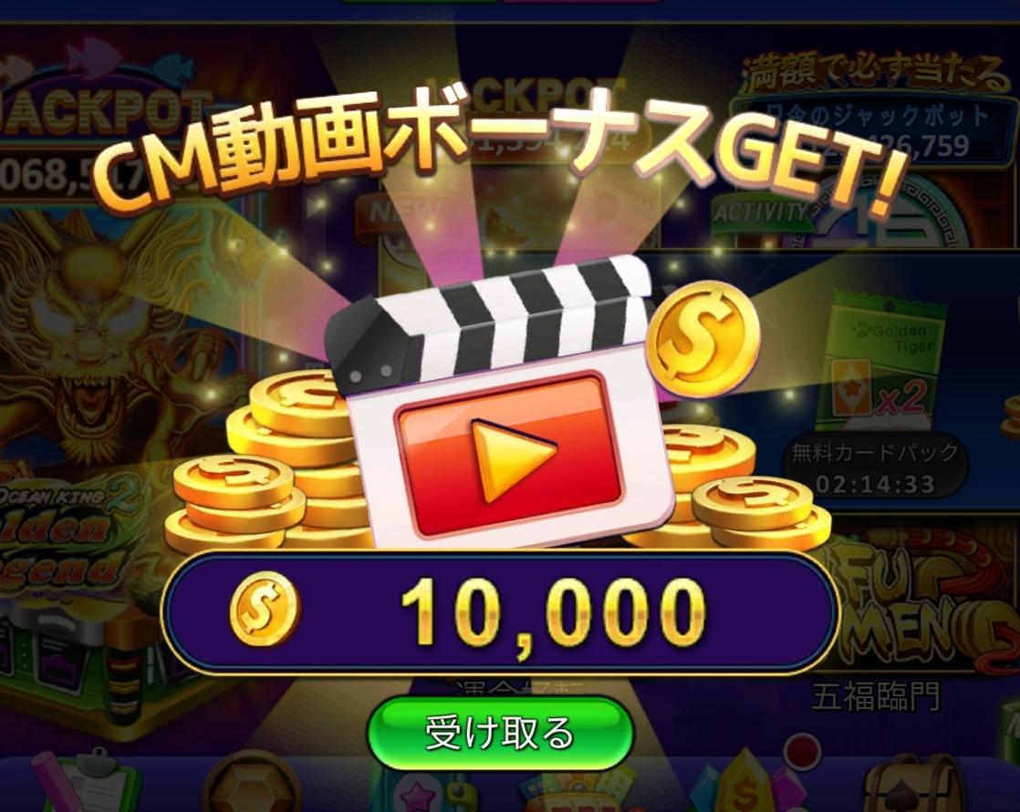 f:id:fukucchimoney:20211007004558j:plain