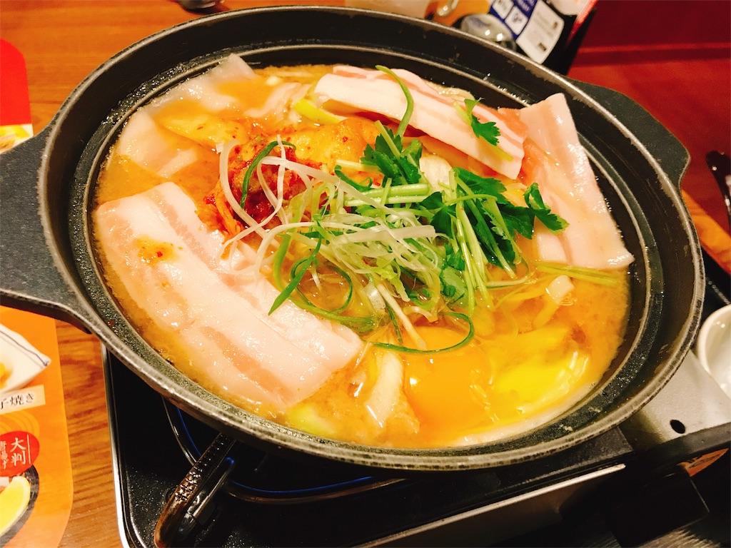 f:id:fukuchan4644:20181117230521j:image