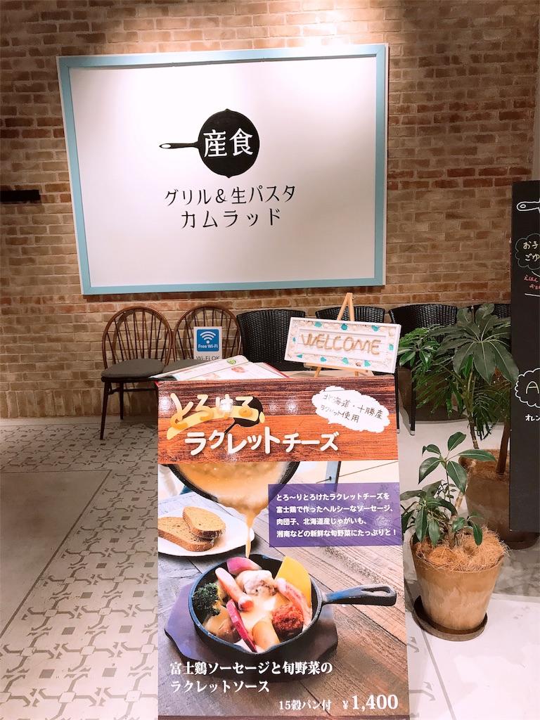 f:id:fukuchan4644:20181204111519j:image