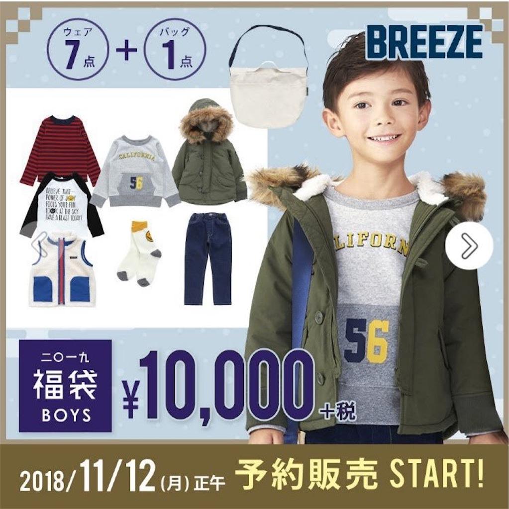 f:id:fukuchan4644:20181229221924j:image