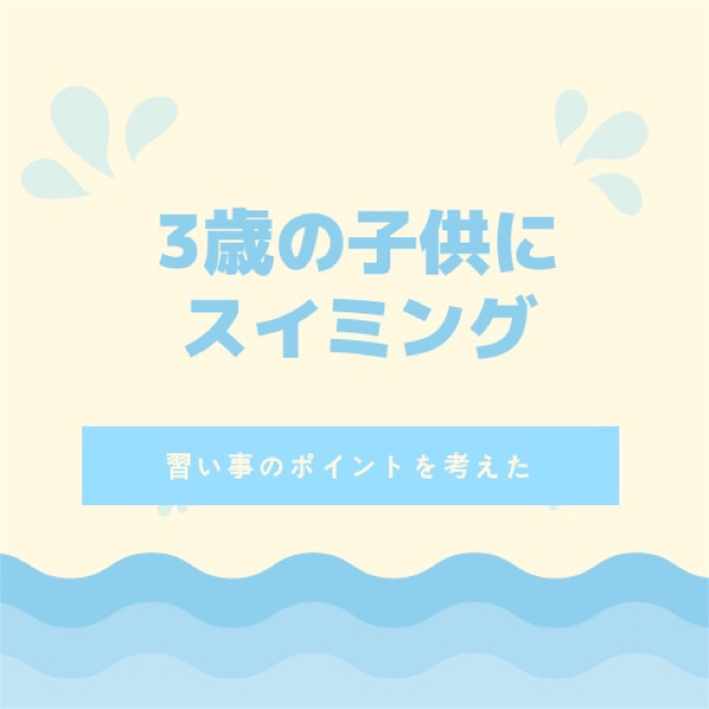 f:id:fukuchan4644:20190201105731j:image